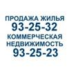Объявления Ярославль Куплю Продам Сдам Сниму итд