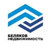 Юридическое Бюро Беляков-Недвижимость