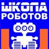 школароботов.рф   Робототехника Тольятти