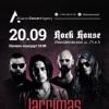 Lacrimas Profundere | 20 сентября | Москва