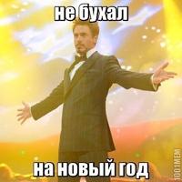 НиколайСиваков