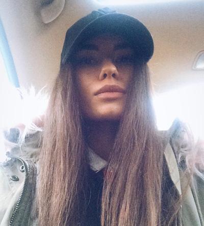 Катя Громова, Киев