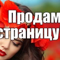 ΚсенияΚнязева