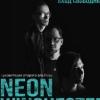 "Neon Winchester ""...где лежат мечты"" MOTOR CLUB"