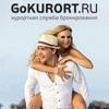GoKurort.RU: мы за отечественные курорты!