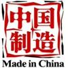 Buycraft posrednik taobao