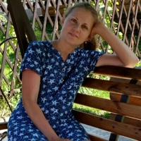 ЕленаВладимирова