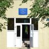 Школа № 16 города Курска