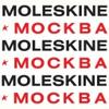 Moleskine - Москва