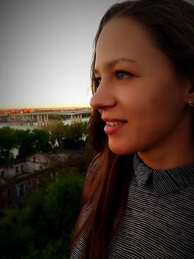 Эльвира Каренко, Ростов-на-Дону