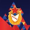 Спортивный центр ЦСКА г. Абакан