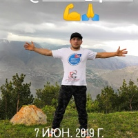 ЖамалИсрапилов