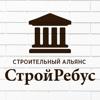 Строительство проектирование домов в Севастополе