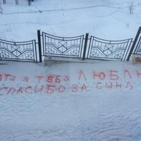 РустамХужин