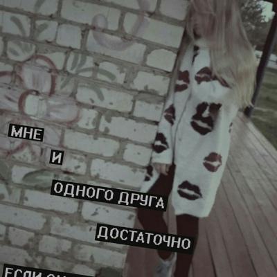 Alexandra Zhimailo, Старые Дороги