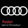Ауди Центр Петербург | Официальный дилер Audi