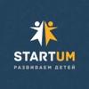 Startum | школа развития интеллекта