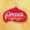 Россия Щедрая Душа ® - Золотая Марка