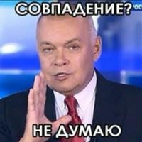 ΑнатолийΚовалев