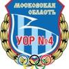 Училище олимпийского резерва №4 (Чехов-Руза)