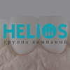 HELIOS | полный спектр услуг для стоматологов