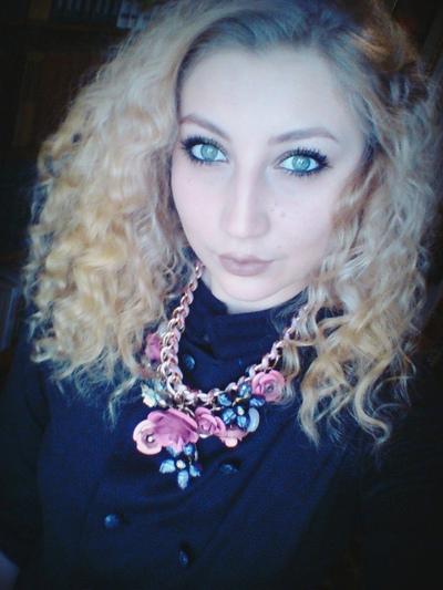 Катерина Яшкина