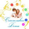 Частный детский сад Счастливые дети Монтессори