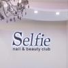 """Салон красоты """"Selfie"""""""