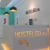 Хостел Псков (Hostel60.ru)