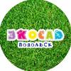 ЭКОСАД | Первый экосад в Подольске