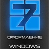 7themes.su - темы, иконки, обои для Windows