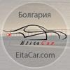 ElitaCar - экономия на путешествиях в Болгарии