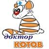 """Ветеринарный кабинет """"Доктор Котов"""""""