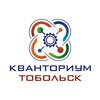 """Детский технопарк """"Кванториум-Тобольск"""""""
