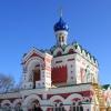 Старожиловское благочиние Рязанской епархии