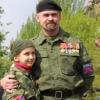 Bogdana Nescheret