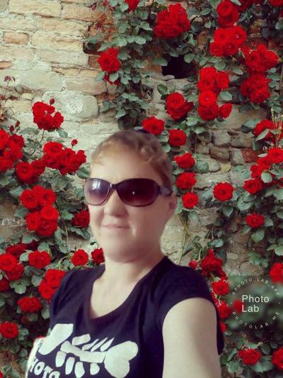 Наталья Мавлютова, Урай