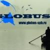 """Производитель """"Globus"""" Санкт-Петербург"""