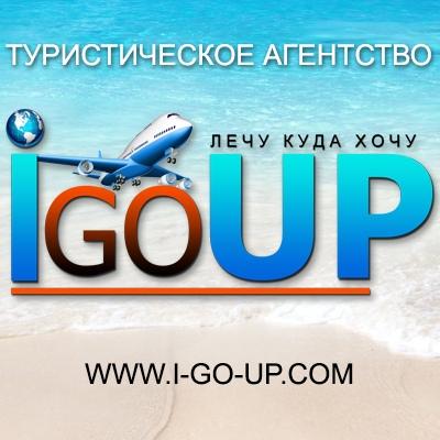 I-Go Up, Черноморск / Ильичевск