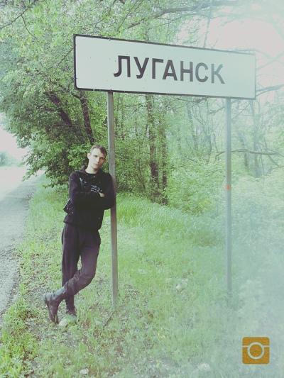 Андрей Зубков, Луганск