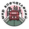 Небанальные экскурсии по Брянску.