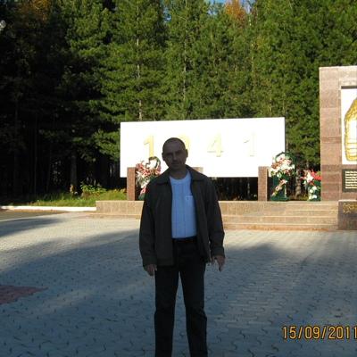 Мирослав Геряк, Стебник