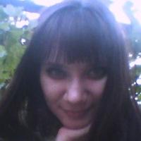 СветланаРыбникова-Перепелицына