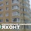 Управляющая компания ЯХОНТ