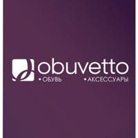 Obuvetto - магазин женской и мужской обуви Киров