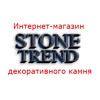 Декоративный камень и кирпич. StoneTrend. Москва
