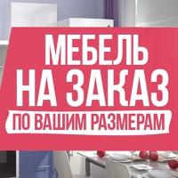 РоманМебельев