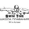 Swimtime Astana