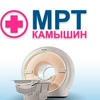 Центр МРТ Камышин