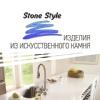 StoneStyle Иркутск